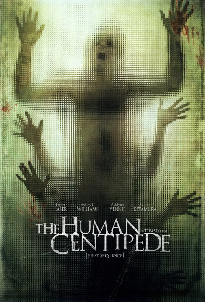humancentipede_poster